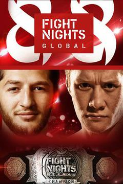 Fight Nights Global 88   (Taped Delay)