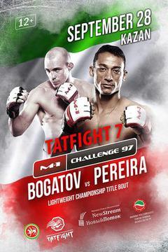 M-1 Challenge 97 - Roman Bogatov vs Rubenilton Pereira