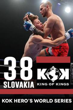 FightBOX KOK'38 Hero's World Series