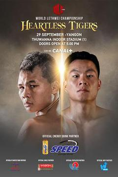 World Lethwei Championship: Heartless Tigers