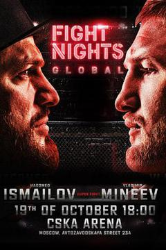 Fight Nights Global 90 - Mineev vs Ismailov