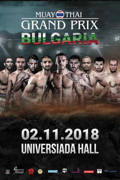 Muay Thai Grand Prix KGP Bulgaria