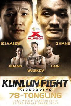 Kunlun Fight 78
