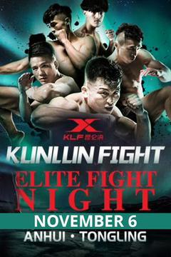 Kunlun Fight Elite Fight Night, Nov. 6