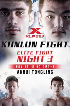 Kunlun Fight Elite Fight Night 3