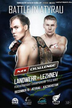 M-1 Challenge 100 - Nate Landwehr vs Andrey Lezhnev