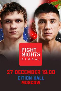 Fight Night Global / GTC - Enomoto vs Kopylov