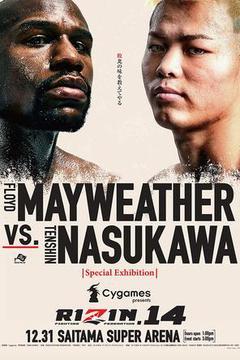 RIZIN.14 With Floyd Mayweather vs. Tenshin Nasukawa