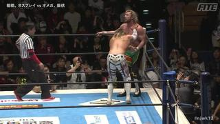 NJPW Hiroshi Tanahashi goes for some serious offence against Kenny Omega