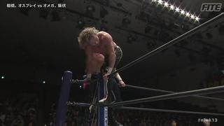NJPW All hell breaks loose as Will Ospreay drops Kenny Omega