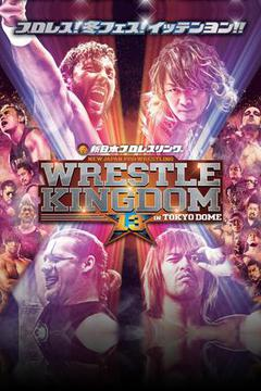 NJPW: Wrestle Kingdom 13-第0試合