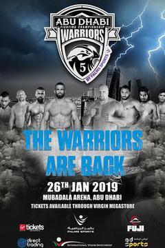 UAE Warriors 5