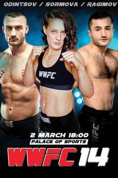 WWFC 14 - Blane O'Driscoll vs Teimur Rahimov