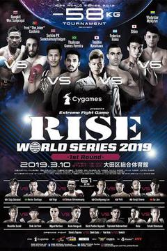 RISE World Series 2019 - 1st Round