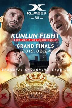 Kunlun Fight 80 Grand Finals