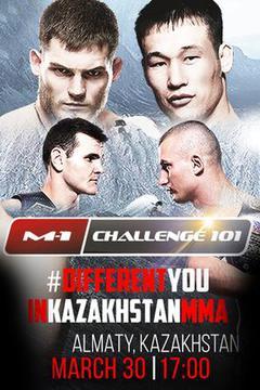 M-1 Challenge 101: Rakhmonov vs Prikaza