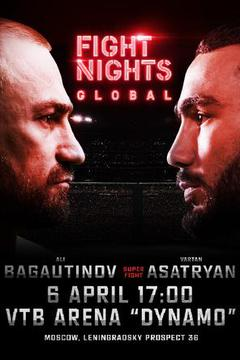Fight Night Global 92