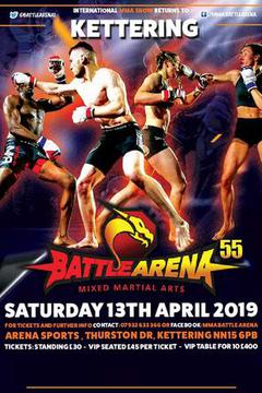 Battle Arena 55