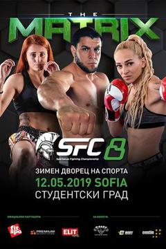 Spartacus Fighting Championship 8: The Matrix