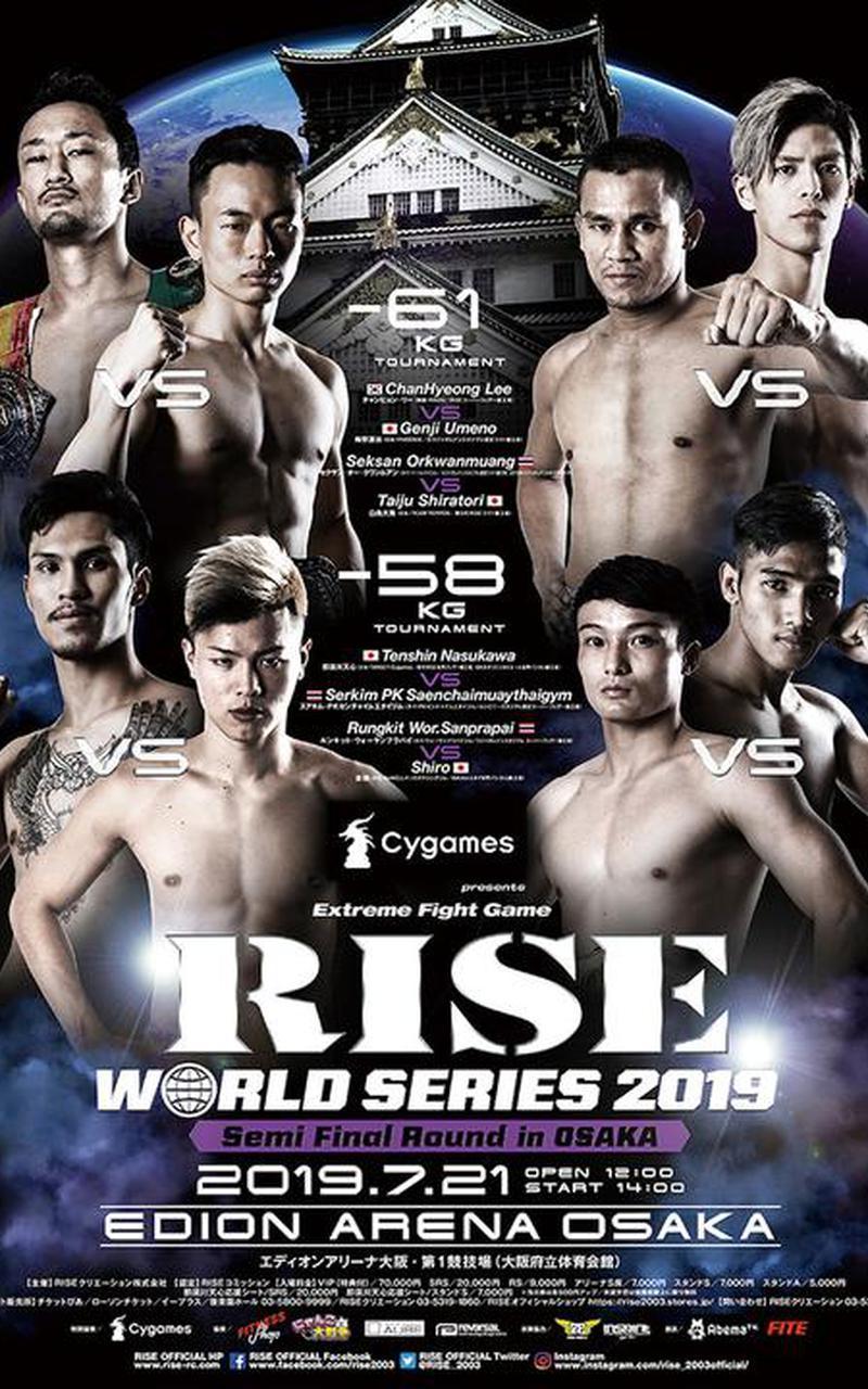 rise-world-series-semi-finals-800x1280fi