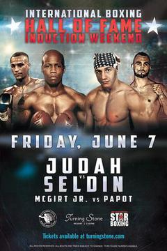 Star Boxing Presents: IBO HOF Weekend ZAB JUDAH vs CLETUS SELDIN