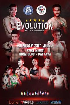 Evolution Fight Series 2: Anvar Turapov vs Roberto Gonzales