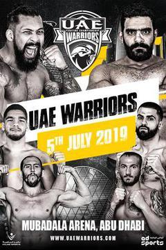 UAE Warriors 7