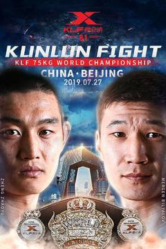Kunlun Fight 81