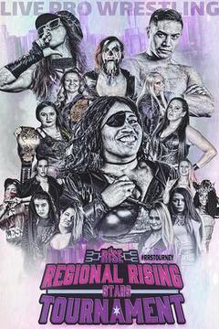 RISE Women's Wrestling: Regional Rising Stars Tournament