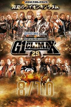 NJPW: G1 Climax 29, August 10th