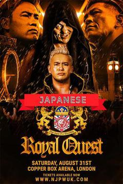 NJPW Royal Quest  (Japanese)