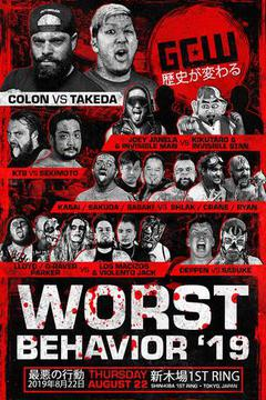 GCW: Worst Behavior