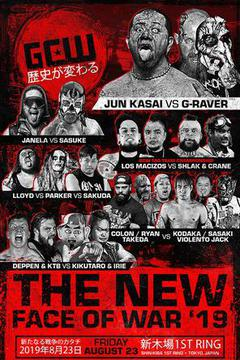 GCW: The New Face of War