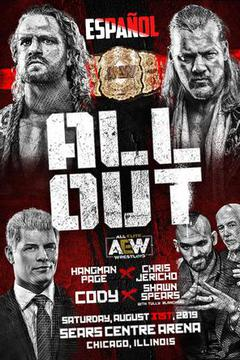 AEW: All Out (Spanish)