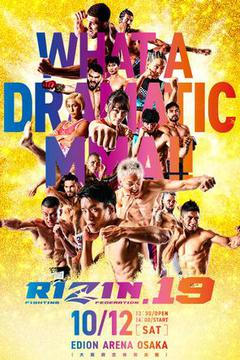 RIZIN.19: Lightweight Grand Prix 1st Round