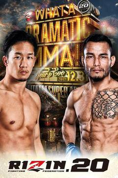 ▷ FITE: #1 MMA, Wrestling & Boxing Live Streaming Site