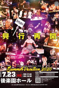 DDT Pro Wrestling: Summer Vacation 2020