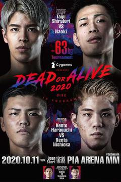 RISE: Dead or Alive 2020