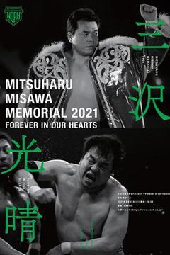 Pro-Wrestling NOAH: Mitsuharu Misawa Memorial 2021