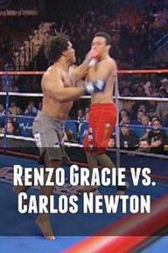 Renzo Gracie vs. Carlos Newton