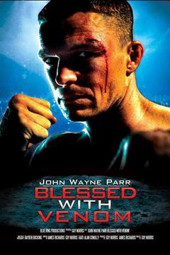 Muay Thai legend - John Wayne Parr Blessed with Venom documentary