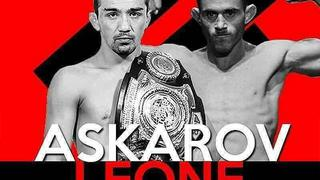 ACB 58: Askarov vs Leone (Прямая трансляция)