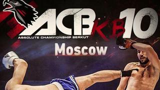 ACB KB 10