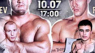 Denis Lebedev vs Mark Flanagan