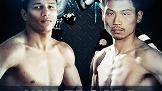 Miguel Bercheit vs. Takashi Miura: Undercard