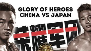 Glory of Heroes VS Krush 77