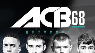 ACB 68: Young Eagles 21