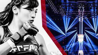 RIZIN FF WORLD GRAND PRIX 2017 Autumn: Aki no Jin