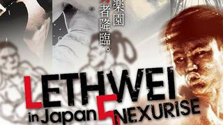 Lethwei in Japan 5 Nexurise