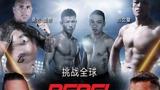 REBEL FC 6: China vs The World